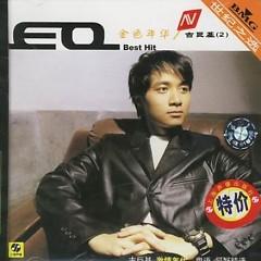 基情年代/ Best Hit Of Leo Koo (CD1)