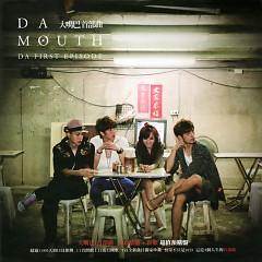 首部曲/ Thủ Bộ Khúc (CD2) - Da Mouth