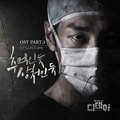 D-Day OST Part.3