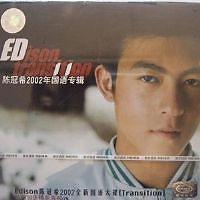 Transition - Trần Quán Hy