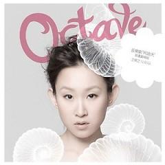 柯廸夫 / Octave