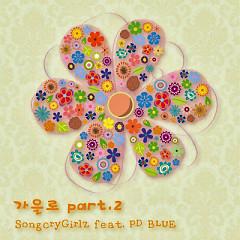 Gaeullo Part 2 (가을로 Part 2) - Songcrygirlz