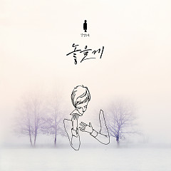 I Will Let You Go (Single) - Sentimental Boy