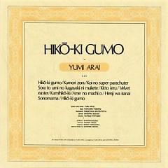 ひこうき雲 (Hikou-ki Gumo)