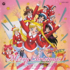 Sailor Moon Sailor Stars ~ Merry Christmas ~ - Sailor Moon