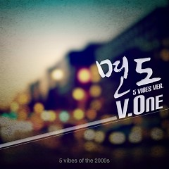 5 Vibes Of The 2000s - V.One