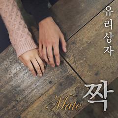Match (짝) - Yurisangja