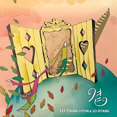 Beside You - Lee Young-hyun,So Hyang