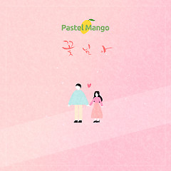 Flower (Single) - Pastel Mango