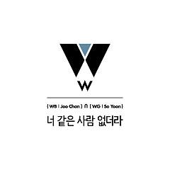 No One Like You (Single) - Joo Chan, So Yoon