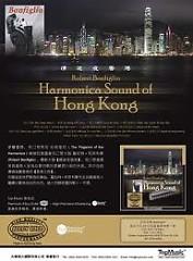 Harmonica Sound of Hong Kong
