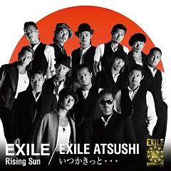 Rising Sun / いつかきっと・・・ (Rising Sun / Itsuka Kitto...)