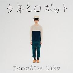少年とロボット (Shonen to Robot)  - Tomohisa Sako