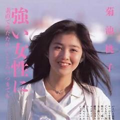 MOMOKO SINGLES 1984-86 (CD1)