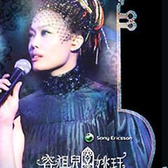 莫拉维亚交响乐团音乐会 (Disc 2) / One Live One Love