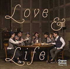 LOVE & LIFE - Goose house