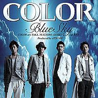 Blue Sky - Color
