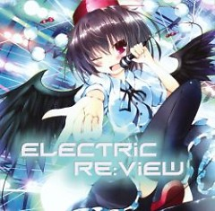 ELECTRiC Re ViEW - chipion