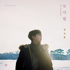 The Snowman (Single) - Jung Seung Hwan