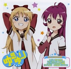 Yuru Yuri Tokuten Special-Sound CD vol.2