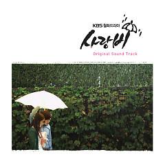 Love Rain OST Part.4