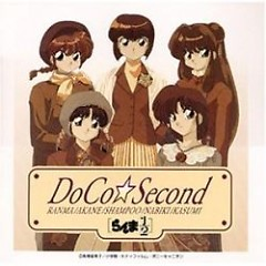 Ranma½ DoCo☆Second
