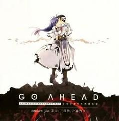 GO AHEAD - TEAM LEVIATHAN CHRONICLE  - Onoken