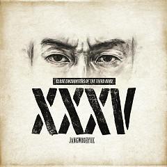 Close Encounters Of The Third Kind (Mini Album) - XXXV