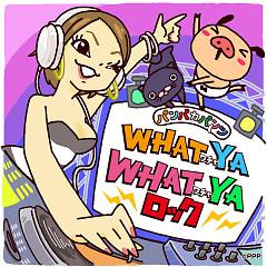 Panpaka Pantsu WHAT YA WHAT YA Rock - Suzuki Ami