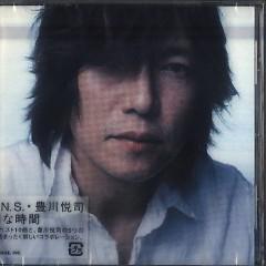 透明な時間 (Tomei na Jikan) (CD2)
