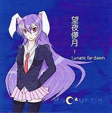 Mochiyoru Hakanatsuki - Lunatic far dawn