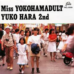 Miss Yokohamadult Yuko Hara 2nd - Yuko Hara