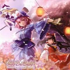桜花抱擁 (Ouka Houyou) - Cherry Blossoms Party