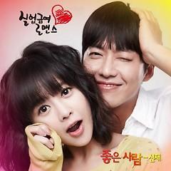 Unemployed Romance OST Part.3 - Shinjae