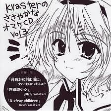 Kraster Modest Bonus CD Vol.3