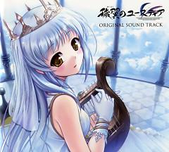 Aiyoku no Eustia Original Sound Track CD4