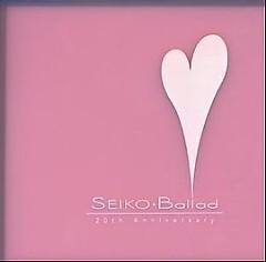 Ballad - 20th Anniversary