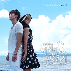 Scent Of Woman OST