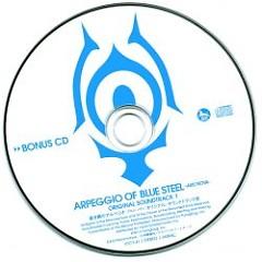 Aoki Hagane no Arpeggio -Ars Nova- Original Soundtrack 1