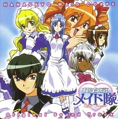 Hanaukyo Maid Team -La Verite-