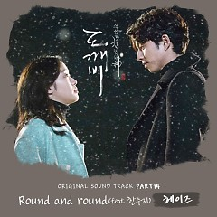 Goblin OST Part.14 - Heize