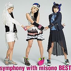 symphony with misono BEST - misono
