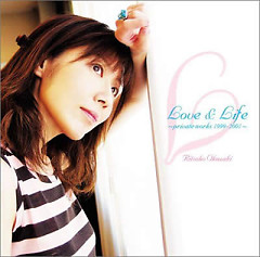 Love & Life - Private Works 1999-2001