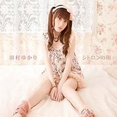 シトロンの雨 (Citron no Ame) - Tamura Yukari