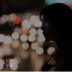 Lie (Single) - Anya