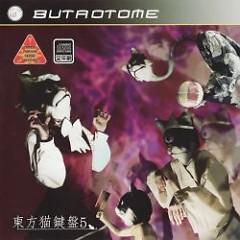 Touhou Nekokenban 5 - BUTAOTOME