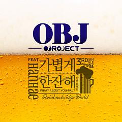 Drink It Lightly - O Broject