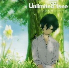 Utatane Sunshine - Unlimited Tone