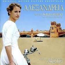 Alexandria CD1