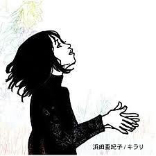 Kirari (Akiko Hamada) - GO!GO!7188